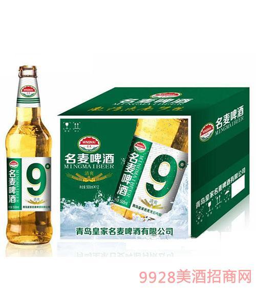 青岛名麦9度清爽啤酒500ml