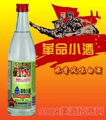 红心革命小酒
