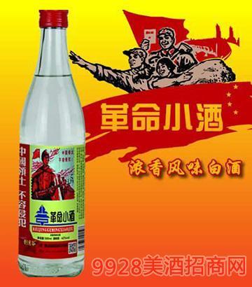 原创革命小酒