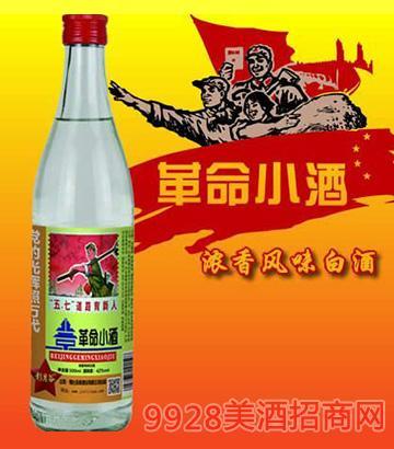 光辉革命小酒