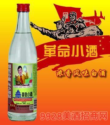 纯粮革命小酒