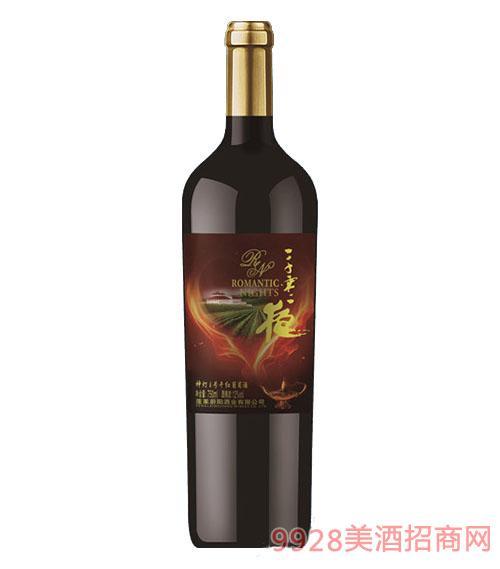 神灯1号葡萄酒12度750ml