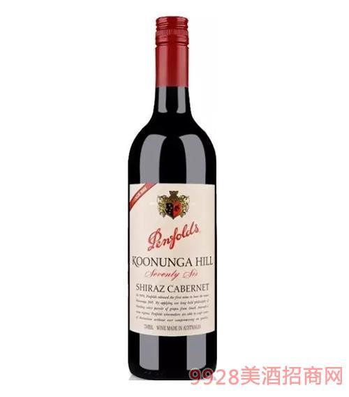 澳大利亞奔富寇蘭山76珍藏版紅葡萄酒