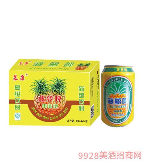 青岛慕康啤酒有限公司