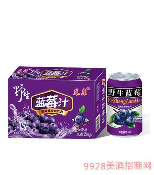 慕康蓝莓汁饮料