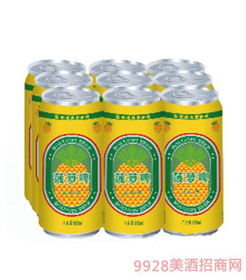 幕康菠萝啤