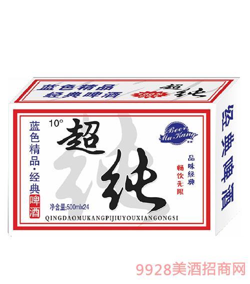 慕康啤酒蓝色精品经典超纯500ml