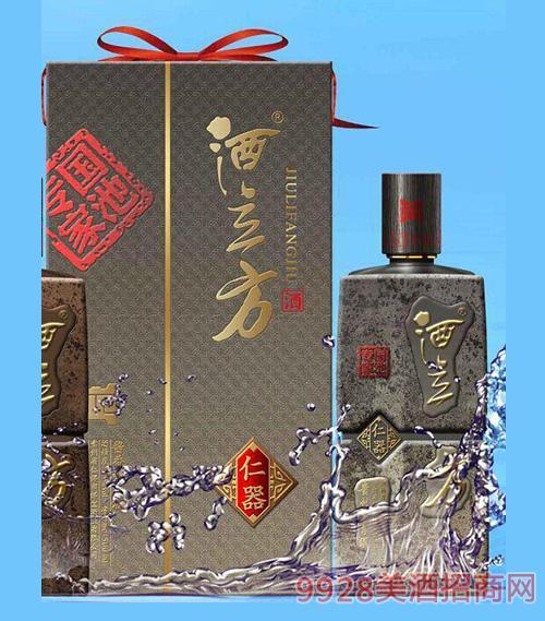 酒立方酒仁器-500ml
