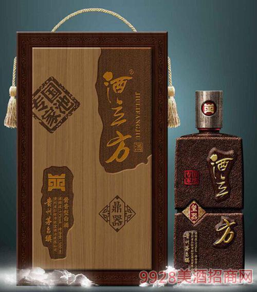 酒立方酒玺器-500ml