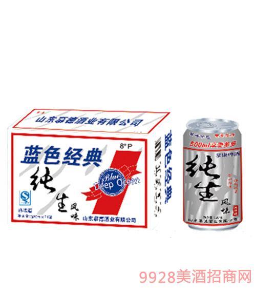 纯生风味啤酒(320ml)