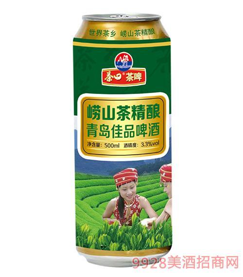 青岛佳品崂山茶精酿啤酒茶啤500ml
