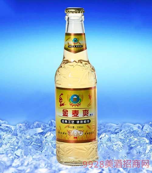 金麦爽啤酒330ml