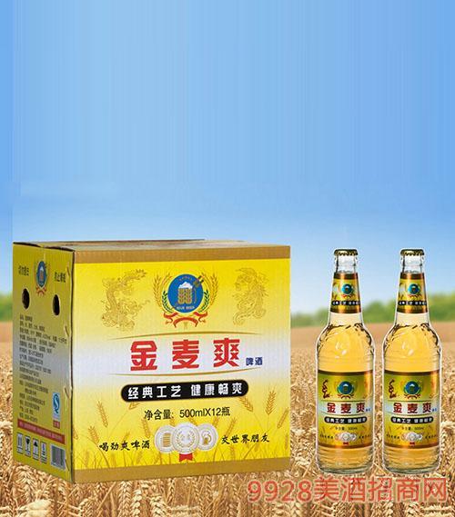 金麦爽啤酒500ml