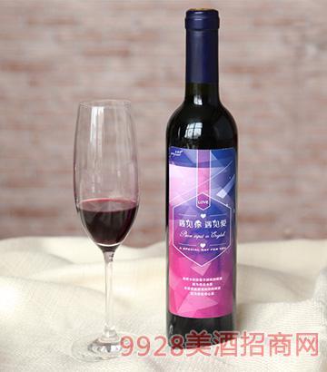 �{莓定制酒