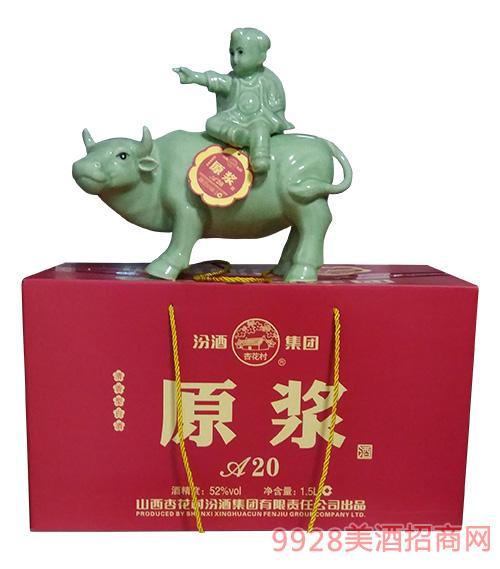 汾酒集团20牧童牛