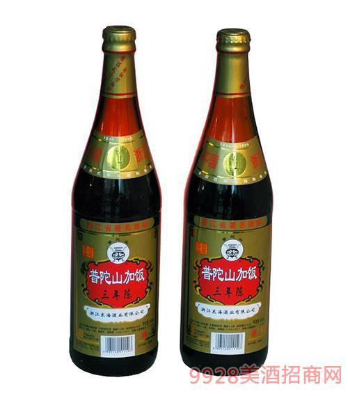 三年陈普陀山加饭酒600ml