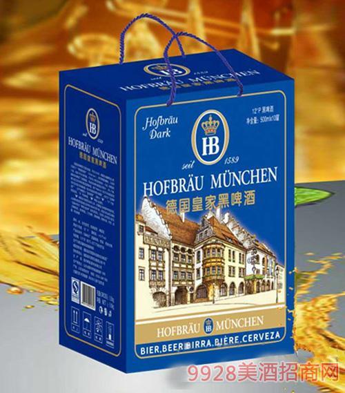 德国皇 家HB黑啤酒礼盒12°P500ml×10罐