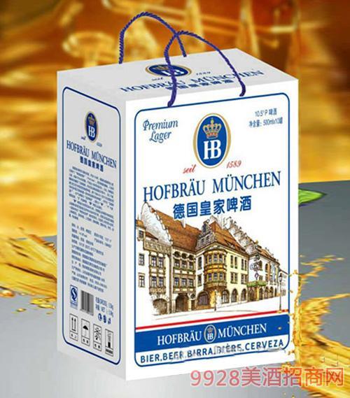 德国皇 家HB啤酒礼盒10.5°P500ml×10罐