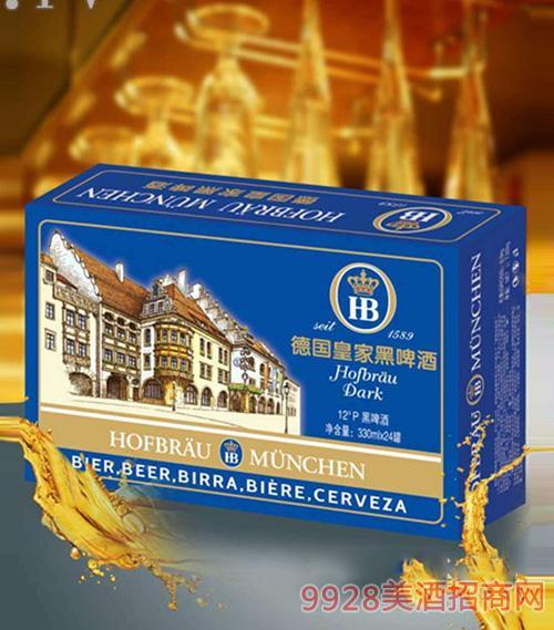 德国皇 家HB黑啤酒12°P330ml×24罐