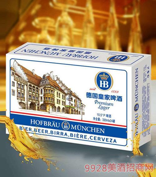 德国皇 家HB啤酒10.5°P330ml×24罐