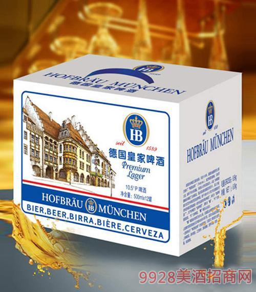 德国皇 家HB啤酒10.5°P500ml×12罐
