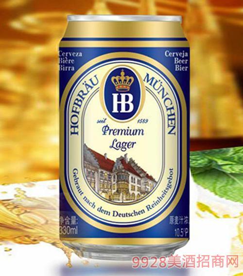 德国皇 家HB啤酒10.5°P330ml