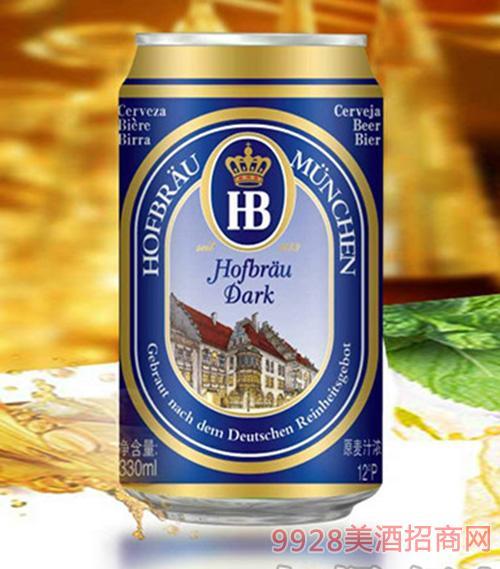 德国皇 家HB黑啤酒12°P330ml
