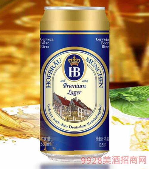德国皇 家HB啤酒10.5°P500ml
