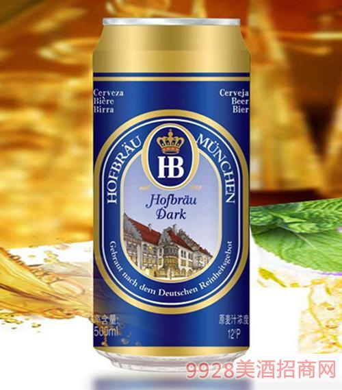 德国皇 家HB黑啤酒12°P500ml