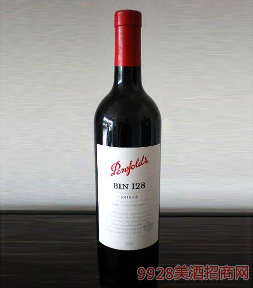 澳洲奔富128葡萄酒