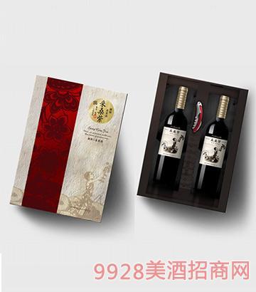 采桑紫桑果酒靓颜750mlx2包装