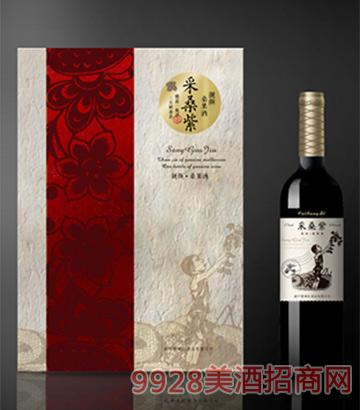 采桑紫桑果酒靓颜375mlx2
