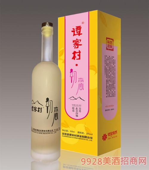 谭家村酒初念柚子酒