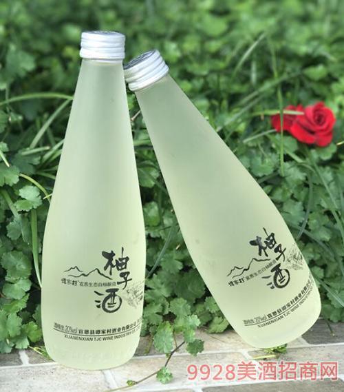 谭家村柚子酒20度