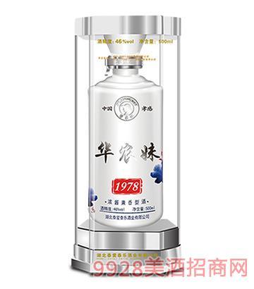 华农妹酒1978纪念酒浓酱兼香白酒