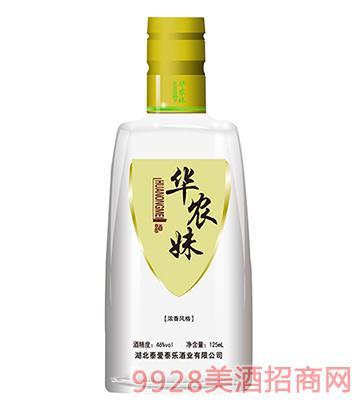 华农妹酒46°浓香小酒浓香白酒