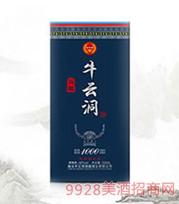 牛云洞酒洞藏酱香型酒52度750ml(蓝盒)