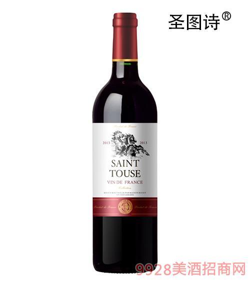 圣图诗马牌精选干红葡萄酒2013