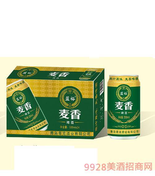 蓝裕麦香啤酒320mlx24