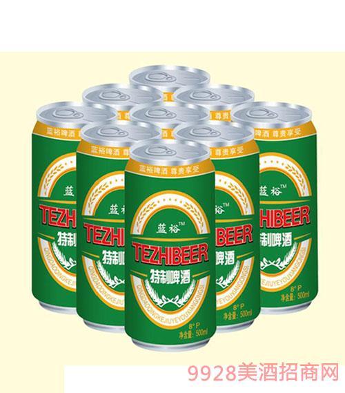 蓝裕特制啤酒8度500mlx9