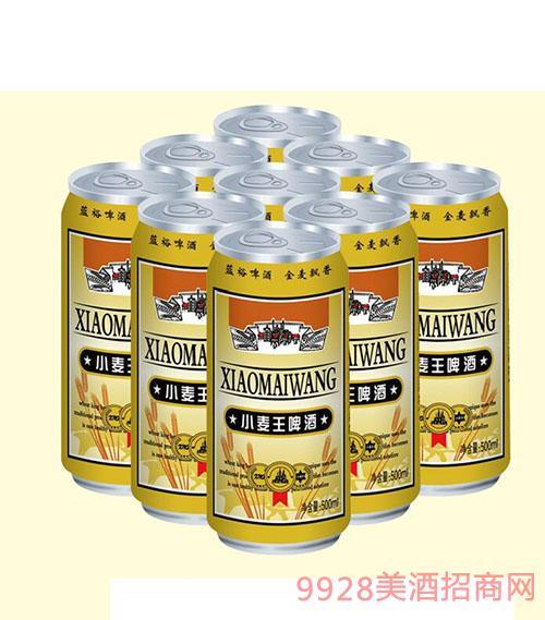 蓝裕小麦王啤酒500mlx9