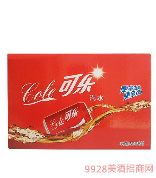 可乐汽水饮料320毫升