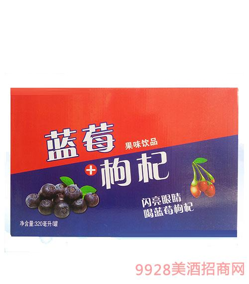蓝莓+枸杞果味饮料320毫升