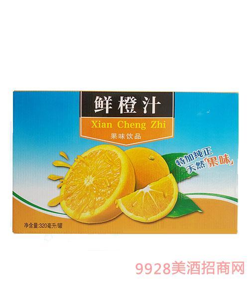 鲜橙汁果味饮料320毫升