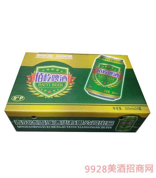佰屹啤酒320mlx24罐