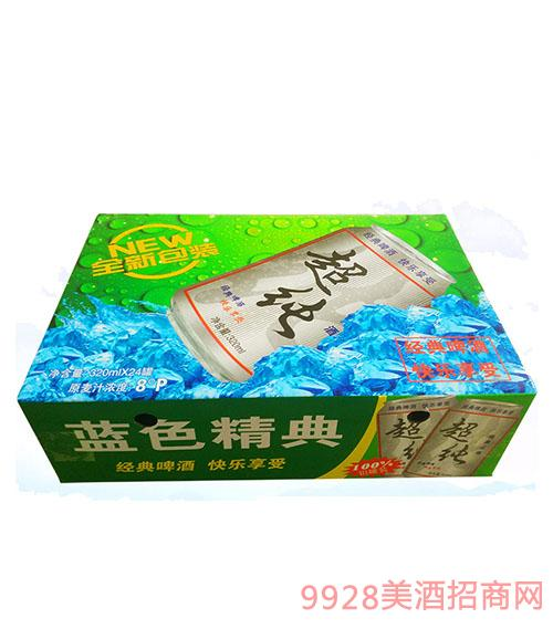 超纯啤酒8°320mlx24罐