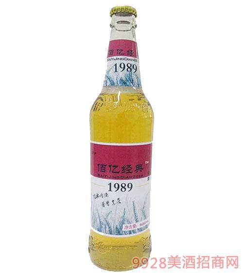 佰屹经典啤酒1989黄瓶8°330ml