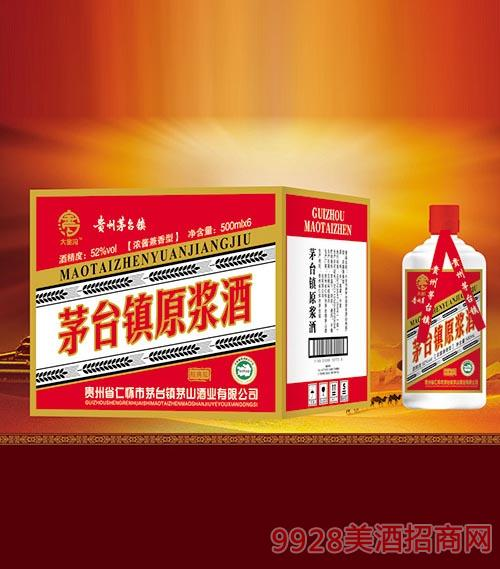 茅台镇大金沟原浆酒经典版52度500ml