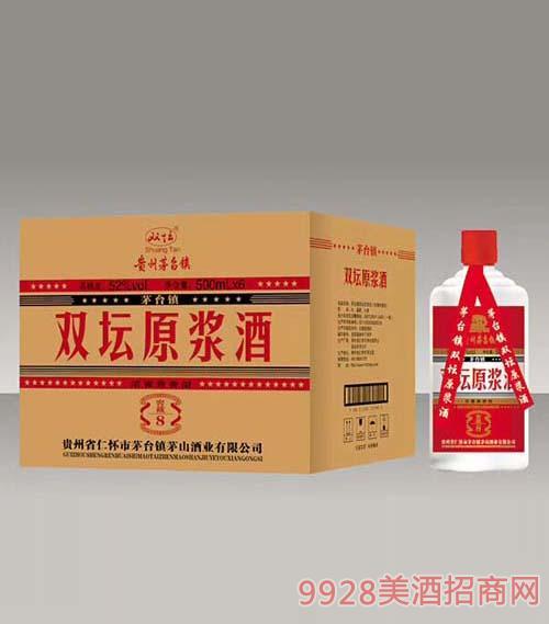 茅台镇双坛原浆窖藏8酒52度500mlx6