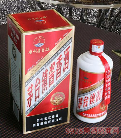 贵州茅台镇酱香酒53度500ml